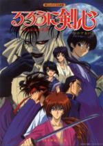 Бродяга Кэнсин [ТВ] / Rurouni Kenshin [TV] (RUS)